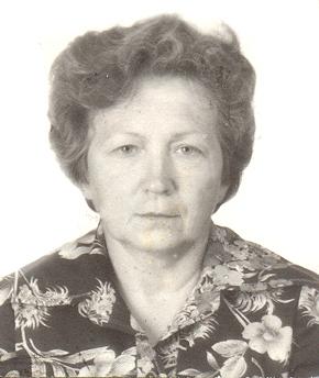 Каткова Зоя Дмитриевна