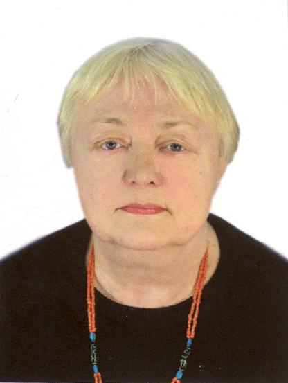 Синецкая Эльвира Андреевна